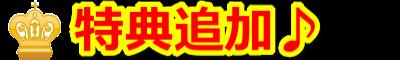 ttuika(4)