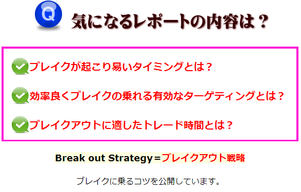 特典サイトYUME式5